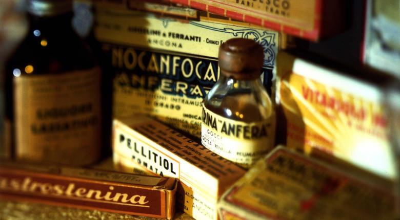 Πολυεθνική... φαρμάκι απολύει το 60% του προσωπικού της στην Ελλάδα - Κεντρική Εικόνα