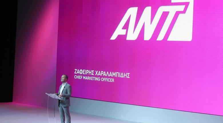 Πώς ο ΑΝΤ1 κατάφερε και ανέτρεψε τα δεδομένα στην τηλεθέαση - Κεντρική Εικόνα