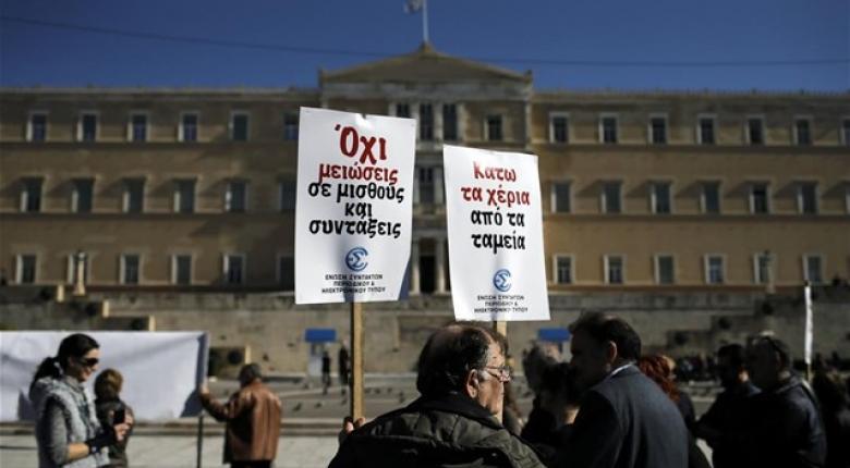 Το Economy365 συμμετέχει στην 48ωρη απεργία στα ΜΜΕ - Κεντρική Εικόνα