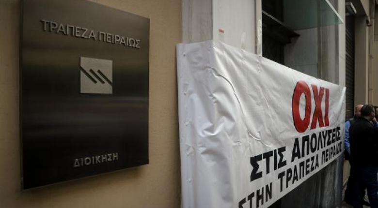 Κατεβάζουν ρολά οι τράπεζες την Τετάρτη λόγω 24ωρης απεργίας της ΟΤΟΕ - Κεντρική Εικόνα