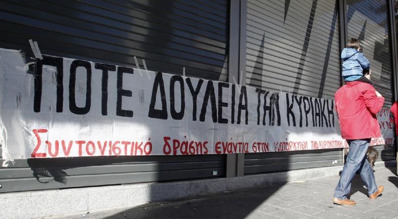 Απεργοί «στοχοποιούν» τα καταστήματα του ομίλου Inditex-Ζara για την κυριακάτικη αργία - Κεντρική Εικόνα