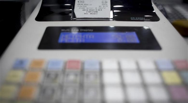Η Ελλάδα χάνει 7,34 δισ. ευρώ από την φοροδιαφυγή - Κεντρική Εικόνα