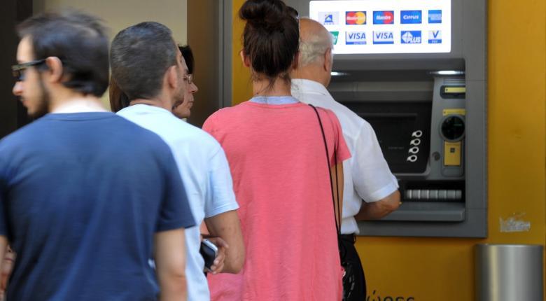 Επίδομα 534 ευρώ: Καταβολή σήμερα σε 76.508 δικαιούχους - Ποιους αφορά - Κεντρική Εικόνα