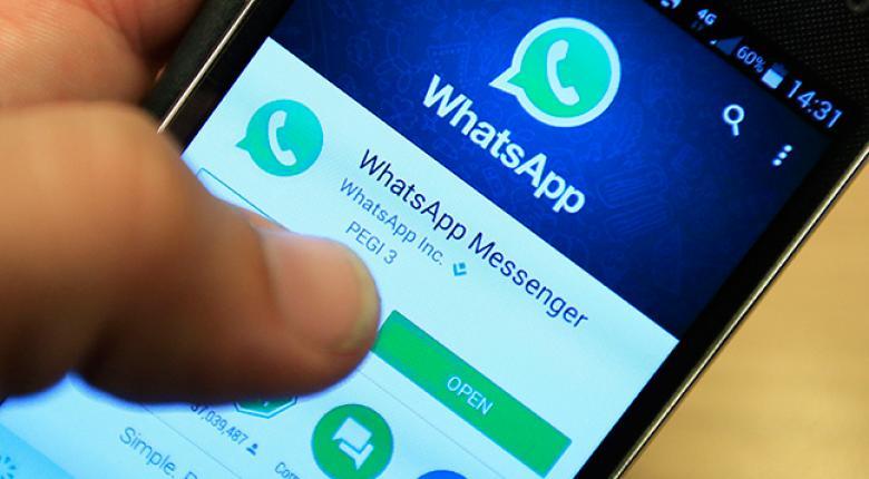 Χάκερ «χτύπησαν» την εφαρμογή WhatsApp - Τι πρέπει να προσέξετε - Κεντρική Εικόνα