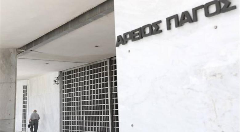 Παρατάθηκε για δυο χρόνια η θητεία της Μαριάννας Ψαρουδάκη στη θέση της οικονομικής εισαγγελέως - Κεντρική Εικόνα