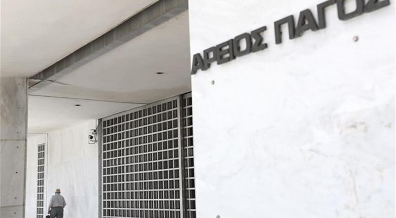 Παρέμβαση Εισαγγελέα για κορωνοϊό: «Να επιβάλλονται κυρώσεις σε όσους παραβιάζουν τα μέτρα περιορισμού» - Κεντρική Εικόνα
