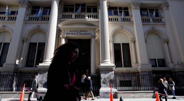 Αιφνιδιαστική παραίτηση του Κεντρικού Τραπεζίτη της Αργεντινής - Κεντρική Εικόνα