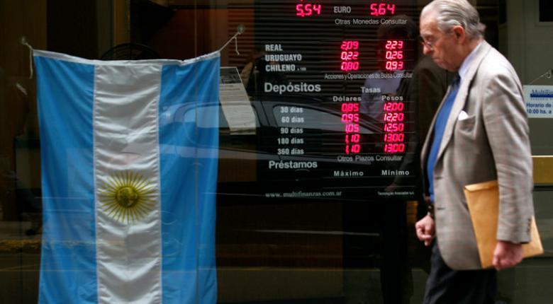 «Κατρακυλά» το πέσο μετά την ήττα Μάκρι στις προκριματικές εκλογές - Κεντρική Εικόνα
