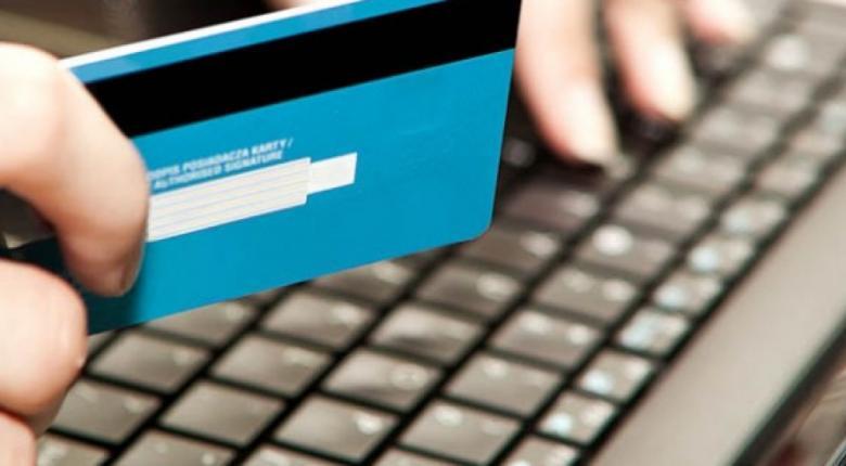 Εξαρθρώθηκε συμμορία με πιστωτικές κάρτες-«κλώνους» - Κεντρική Εικόνα