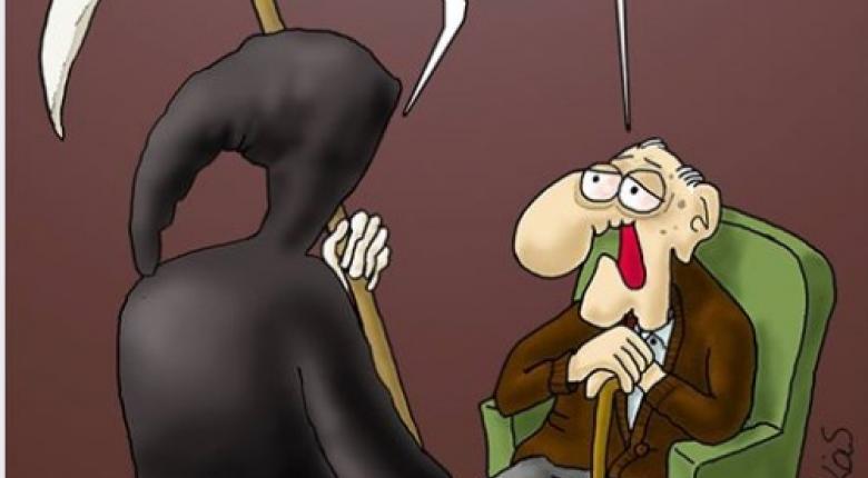 Τα.. σπάει το σκίτσο του Αρκά για τη «διαφορά» στις συντάξεις (photo) - Κεντρική Εικόνα