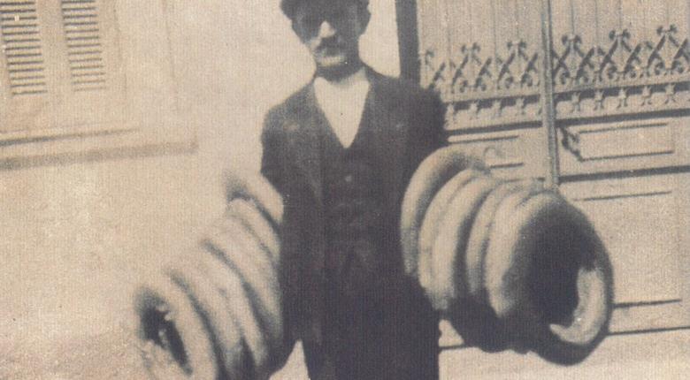 Ιστορικό λεύκωμα για τα 150 χρόνια του Σωματείου Αρτοποιών Θεσσαλονίκης - Κεντρική Εικόνα