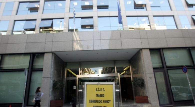ΟΑΕΔ: Πότε ξεκινούν οι αιτήσεις για 8.933 προσλήψεις σε κοινωφελή - Κεντρική Εικόνα