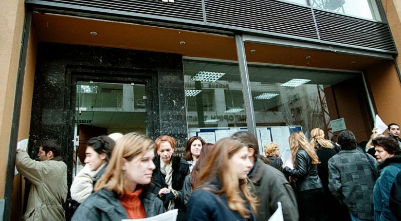 Δύο προκηρύξεις για 400 θέσεις εργασίας από τον ΑΣΕΠ - Κεντρική Εικόνα
