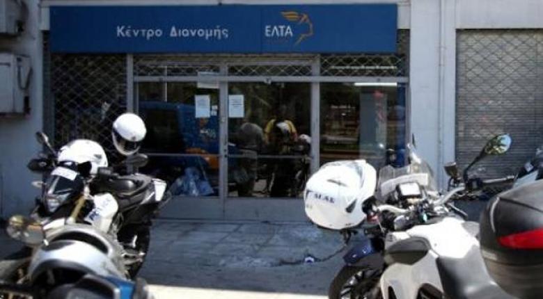 Καταδρομική επίθεση με βαριοπούλες σε υποκατάστημα των ΕΛΤΑ  - Κεντρική Εικόνα