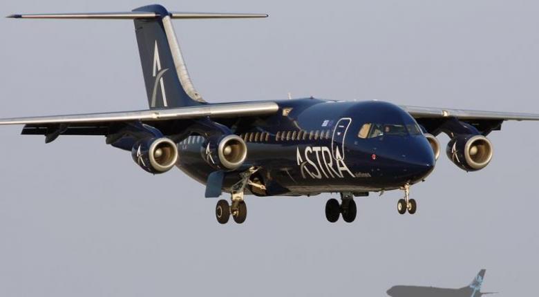 Κινέζικο ενδιαφέρον για την εξαγορά της Astra Airlines - Κεντρική Εικόνα