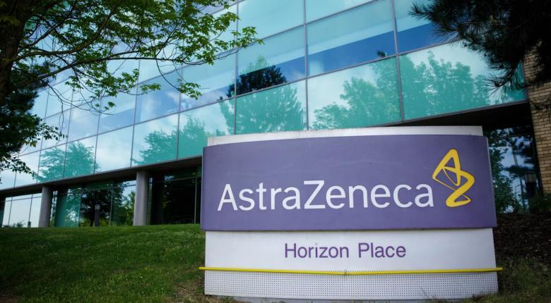 AstraZeneca: Το τρίτο εμβόλιο που αιτήθηκε αδειοδότηση από την ΕΕ - Κεντρική Εικόνα