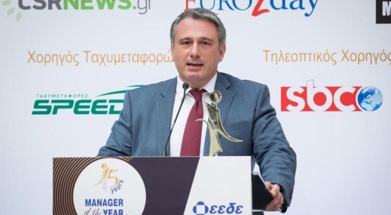 Ο Α. Αθανασόπουλος της Κωτσόβολος αναλαμβάνει διεθνή ρόλο στη Dixons - Κεντρική Εικόνα