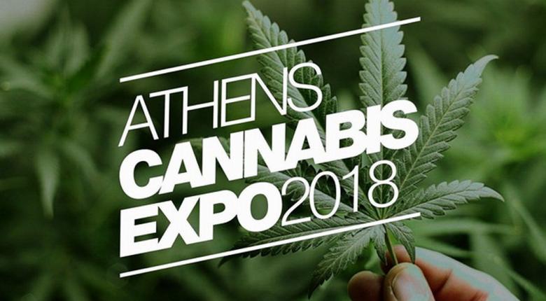 Ξεκίνησε η 1η Athens Cannabis Expo στο κλειστό γήπεδο Ταε Κβο Ντο - Κεντρική Εικόνα