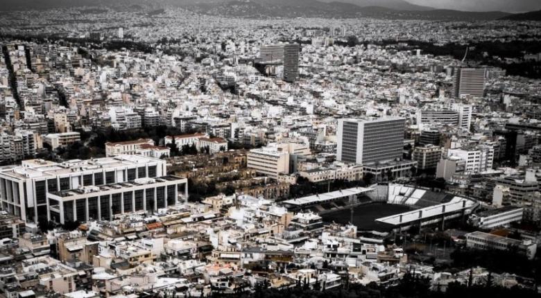 Κτηματολόγιο: Ξεκίνησε η ανάρτηση στην Αθήνα - Έρχονται τσουχτερά πρόστιμα από Ιούλιο - Κεντρική Εικόνα