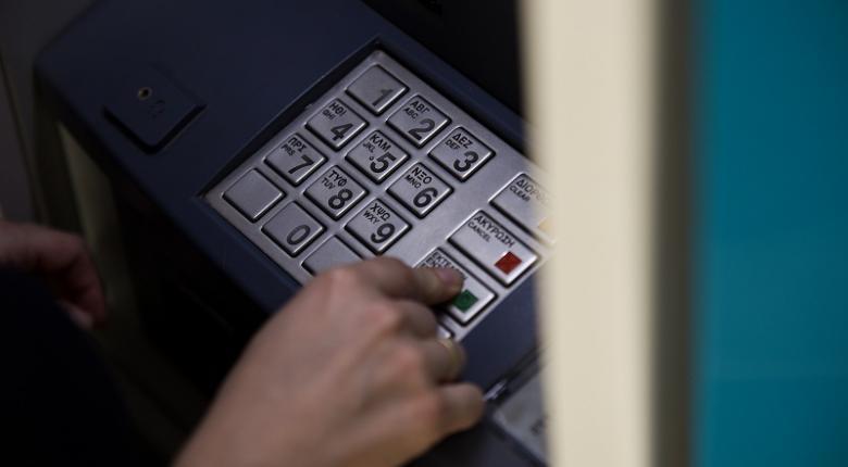 Απάτη σε ΑΤΜ: Πώς το θύμα πληκτρολόγησε 600 ευρώ και αντί να τα πάρει, τα... έχασε - Κεντρική Εικόνα