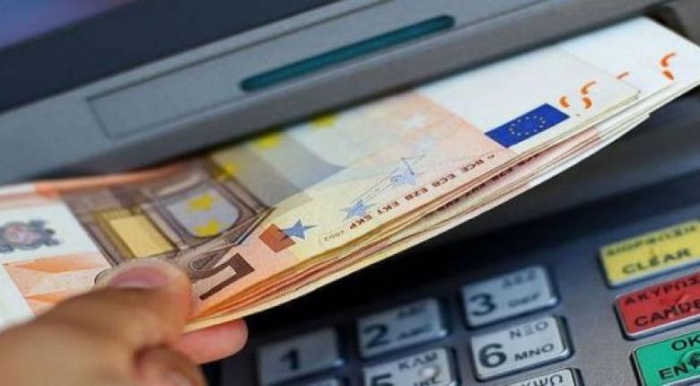 Από 22 Ιουλίου το νέο σύστημα χρέωσης των τραπεζών για αναλήψεις - Κεντρική Εικόνα