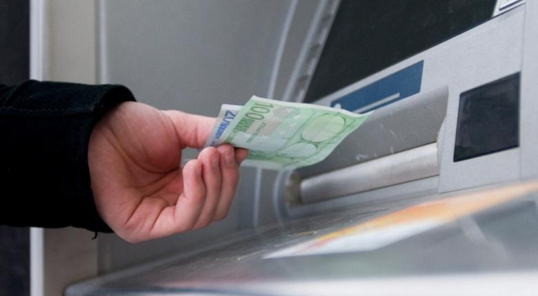 Ποιοι θα δουν χρήματα στους λογαριασμούς τους πριν τις 26 Μαΐου - Κεντρική Εικόνα