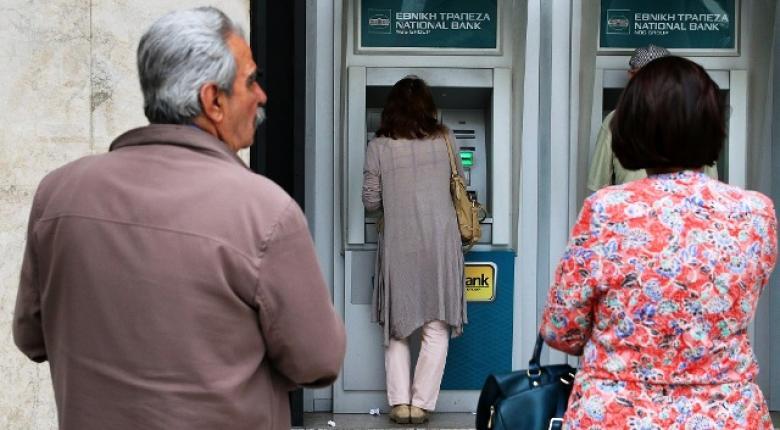 Συνεχίζεται σήμερα η καταβολή συντάξεων Απριλίου - Την επόμενη εβδομάδα η πληρωμή όλων των επιδομάτων - Κεντρική Εικόνα