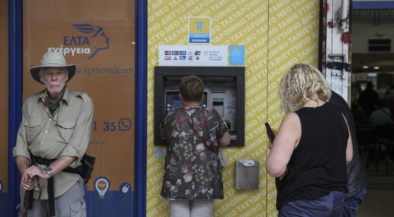 Συντάξεις: Ξεκινούν τμηματικά από σήμερα οι πληρωμές - Αναλυτικά οι ημερομηνίες ανά Ταμείο - Κεντρική Εικόνα