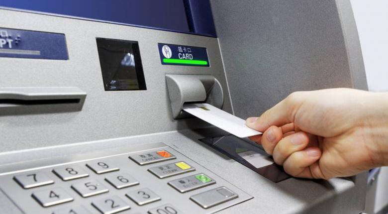 Η «κρυφή» χρέωση στα ΑΤΜ που φέρνει κέρδη στις τράπεζες - Κεντρική Εικόνα