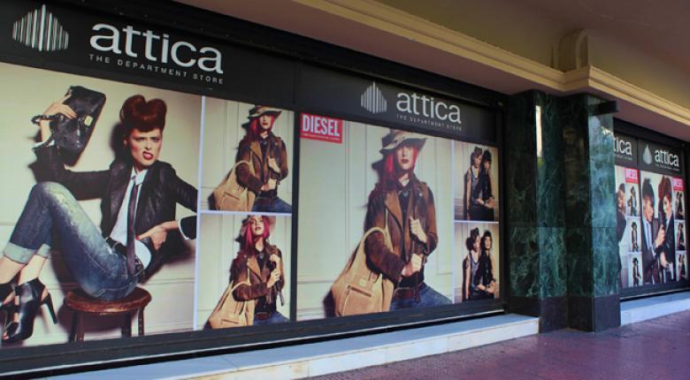 Tα Attica o «μυστικός» επενδυτής των 500 χιλ. μετοχών της Lamda - Κεντρική Εικόνα
