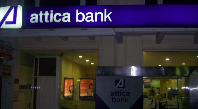 Ποιες είναι οι 16 εταιρείες που δάνεισε η Attica Bank για να αγοράσουν... μετοχές της! - Κεντρική Εικόνα