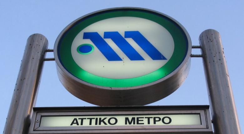 Έργα άνω των 4 δισ. ευρώ από την Αττικό Μετρό την επόμενη δεκαετία - Κεντρική Εικόνα