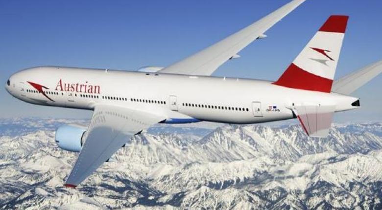 Austrian Airlines: Απευθείας πτήσεις προς Καβάλα και Σάμο - Κεντρική Εικόνα