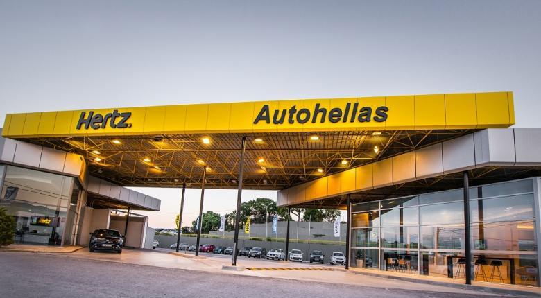 Autohellas: Αύξηση 13,9% στον κύκλο εργασιών στο εξάμηνο - Κεντρική Εικόνα