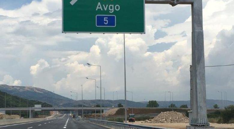 Η λάθος... πινακίδα στην Ιόνια Οδό που θα προκαλέσει κυκλοφοριακό «χάος»! (photo) - Κεντρική Εικόνα