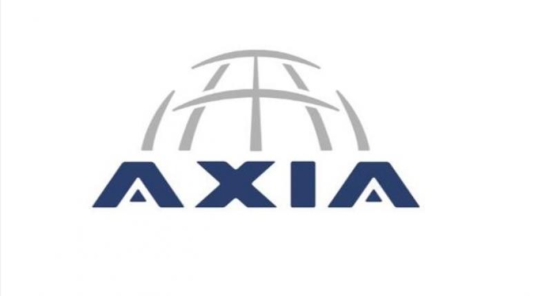 H AXIA Ventures Group ενεργεί ως μοναδικός Global Coordinator και Placement Agent στην ΑΜΚ €68,5 εκατ. της «Τέρνα Ενεργειακή» - Κεντρική Εικόνα