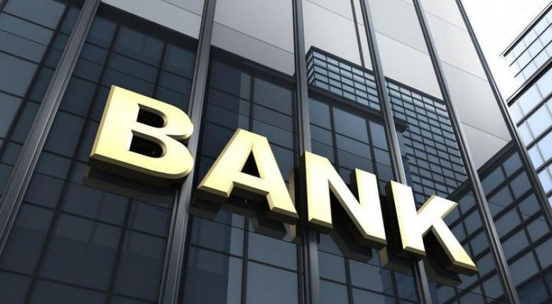 Προς άρση περιορισμών για αγορές ομολόγων από τράπεζες - Κεντρική Εικόνα