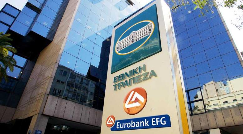 «Τρελό» σενάριο για συγχώνευση-«μαμούθ» Εθνικής Τράπεζας-Eurobank - Κεντρική Εικόνα