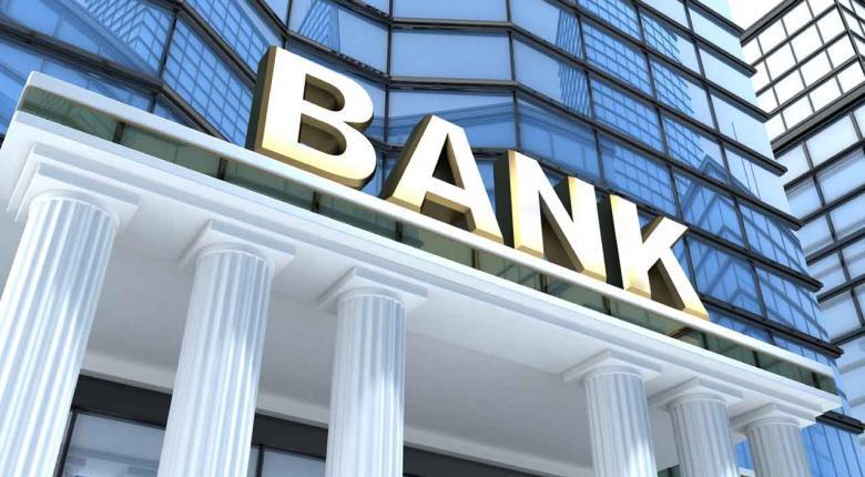 Moody's: Τα θετικά και αρνητικά των ελληνικών τραπεζών - Κεντρική Εικόνα