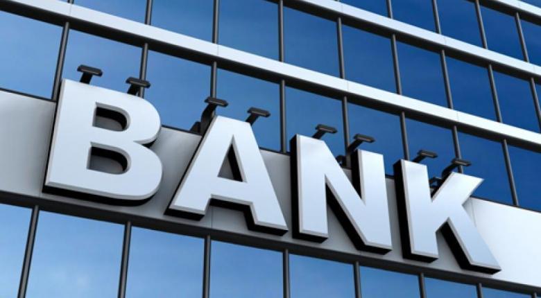 Κρατική αναπτυξιακή τράπεζα «βλέπουν» γερμανικά ΜΜΕ στην Ελλάδα - Κεντρική Εικόνα