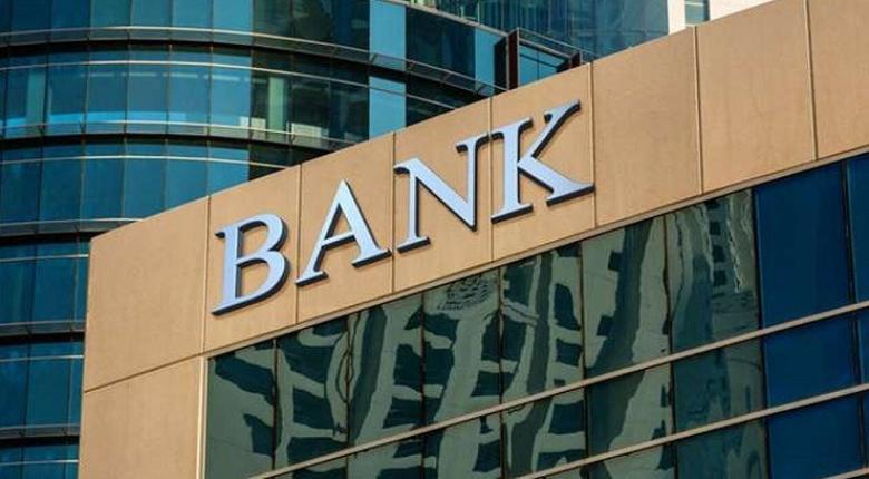 Με την άρση του πλαφόν της ΕΚΤ οι τράπεζες θα «ρίξουν»  στην αγορά ομολόγων δισ. ευρώ - Κεντρική Εικόνα