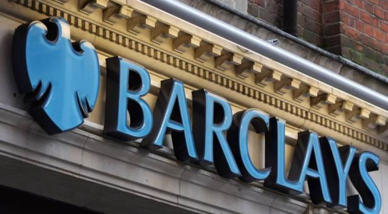Barclays: Πτώση μεγαλύτερη των εκτιμήσεων στα κέρδη τριμήνου - Κεντρική Εικόνα