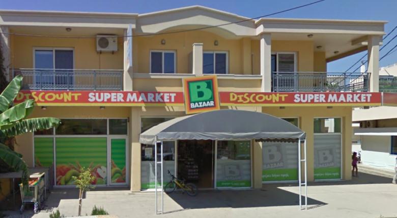 Διπλασίασαν την κερδοφορία τους τα σούπερ μάρκετ Bazaar  - Κεντρική Εικόνα