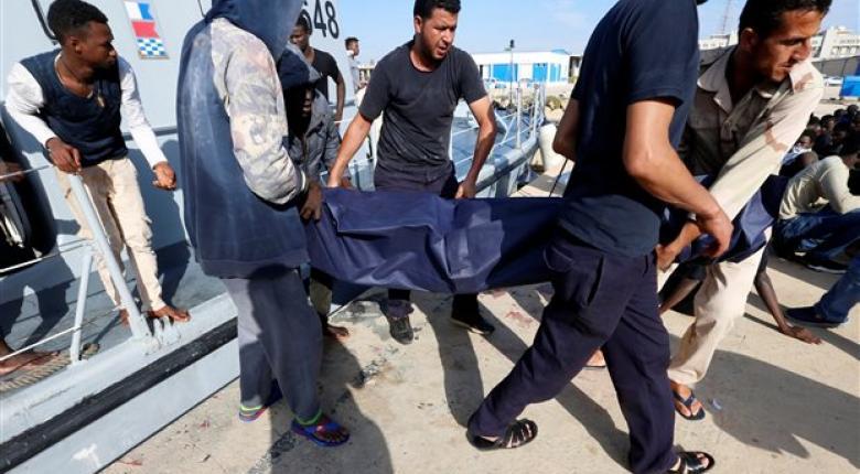 Λιβύη: Ναυάγιο με 5 νεκρούς πρόσφυγες - Κεντρική Εικόνα