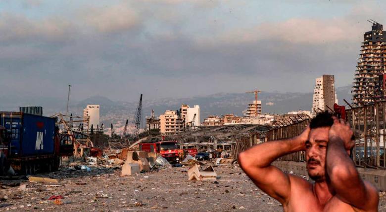 Λίβανος-Βηρυτός: «Βιβλική» καταστροφή από την έκρηξη, τουλάχιστον 78 νεκροί, χιλιάδες τραυματίες (Photos/Video) - Κεντρική Εικόνα