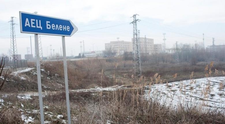 Βουλγαρία: Η General Electric συμμετέχει σε διαγωνισμό για κατασκευή πυρηνικού σταθμού - Κεντρική Εικόνα
