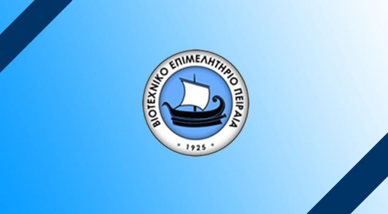 Παρέμβαση του προέδρου ΒΕΠ για τις οικονομικές εξαγγελίες Μητσοτάκη - Κεντρική Εικόνα