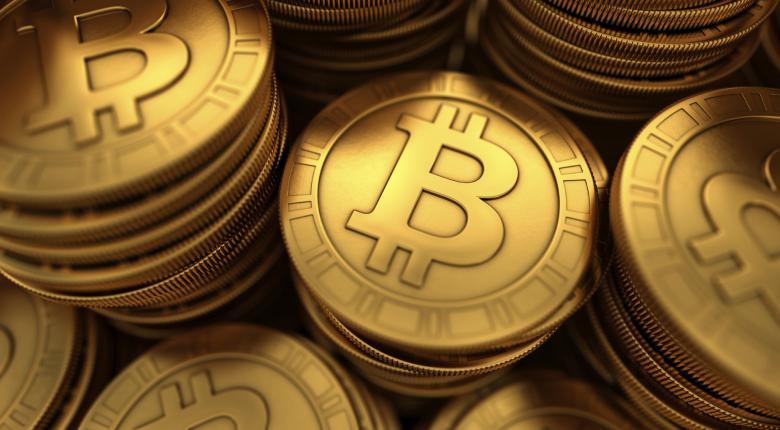 Υποχωρεί το bitcoin από το υψηλότερο επίπεδο των τελευταίων 15 μηνών - Κεντρική Εικόνα