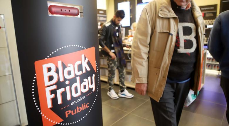 Black Friday: Χαμηλότερη κίνηση στα μαγαζιά, στροφή στα ηλεκτρονικά καταστήματα - Κεντρική Εικόνα