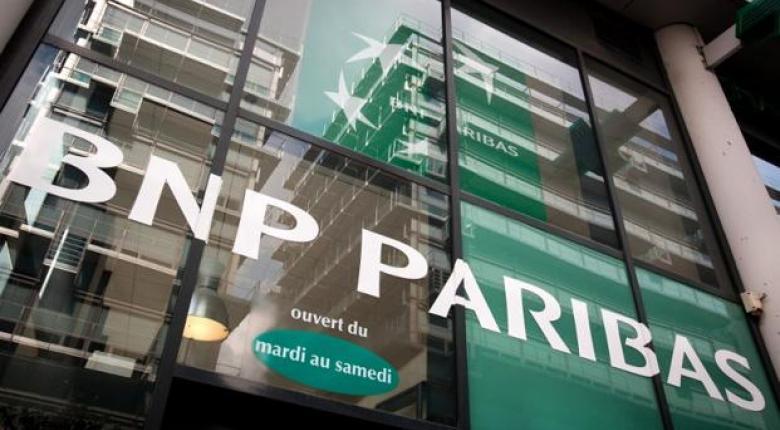 "BNP: Τίποτα δεν είναι πιο αβέβαιο από την ελληνική συμμετοχή στο ""QE"" - Κεντρική Εικόνα"